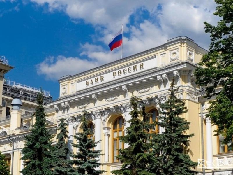 Банк России посчитал плюсом повышение пенсионного возраста и поднял ключевую ставку