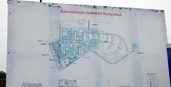 Не прошло и 10 лет: в корпусе новой краевой больницы залили фундамент