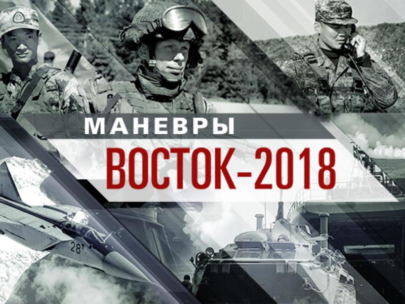 Более 2000 мотострелков из Оренбуржья перебросили в Забайкалье на «Восток-2018»