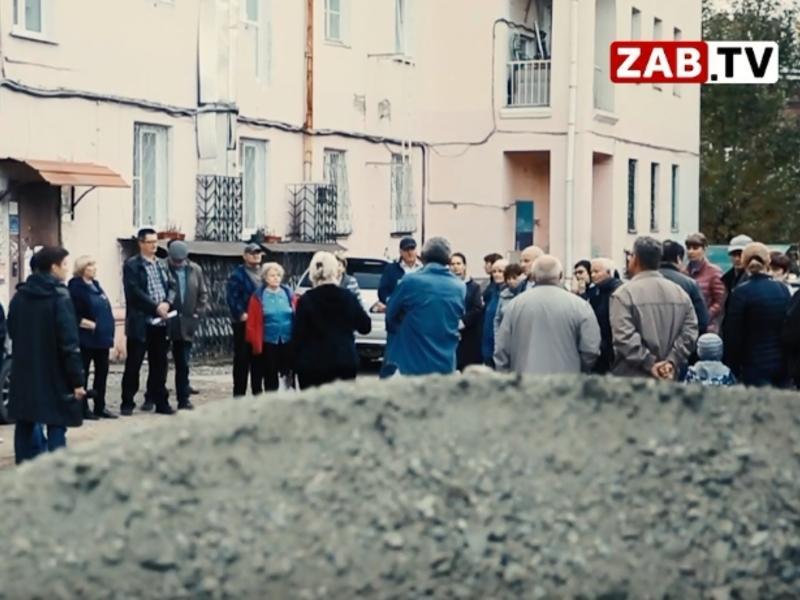 Жители четырёх домов Читы против укладки плитки вместо асфальта