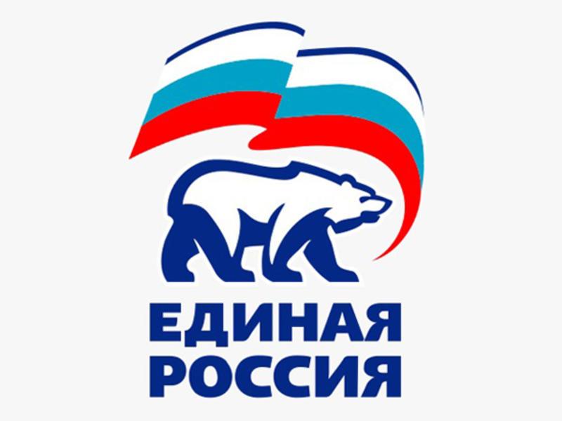 Единая Россия: Сохраним льготы для забайкальских пенсионеров