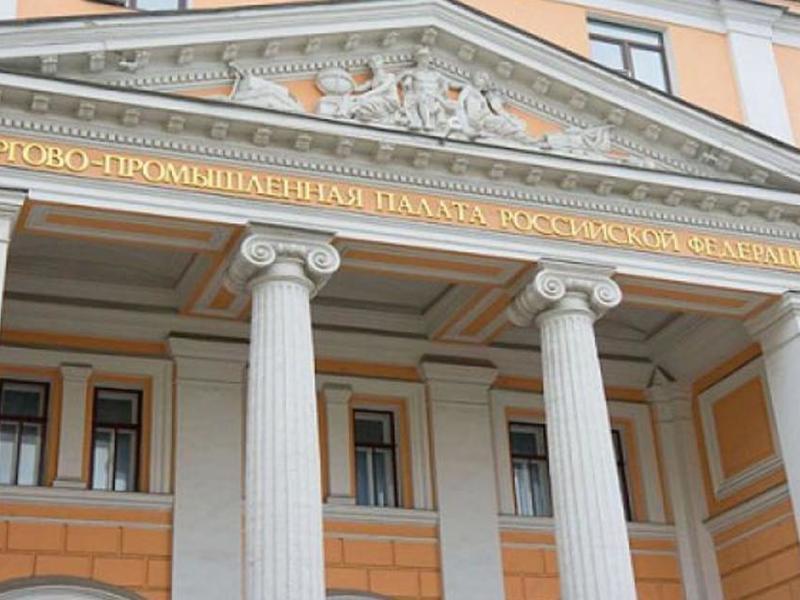 «Новые известия»: ТПП РФ знает, где взять кадры для экономики страны