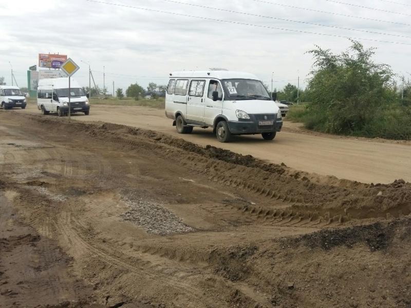 Около 100 млн рублей получит Чита на уничтоженные наводнением дороги