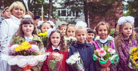 На Камчатке более 35 тысяч школьников отметили День знаний