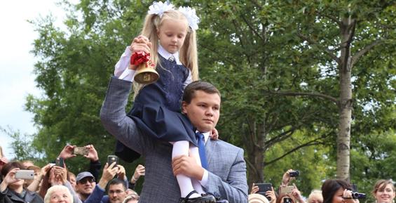 Депутаты Камчатского края дали напутствие школьникам на предстоящий учебный год