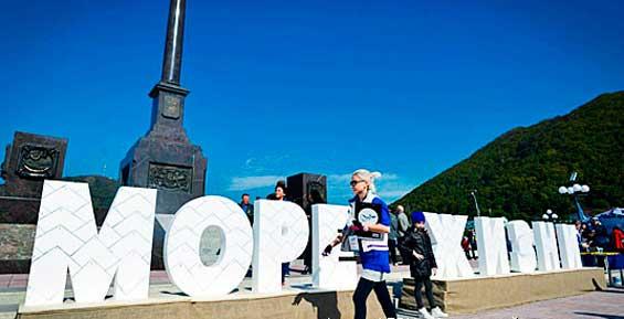 Участники фестиваля «Море жизни» пройдут колоннами по центру Петропавловска