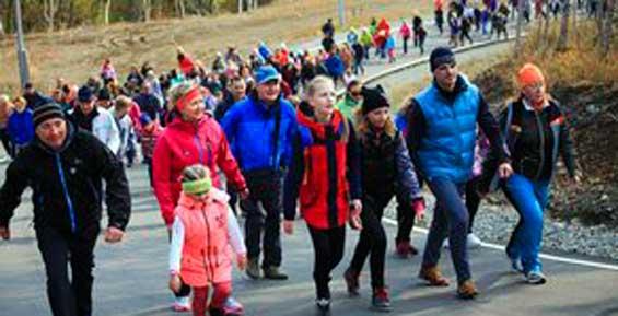 Всероссийский день ходьбы на Камчатке отметят празднично