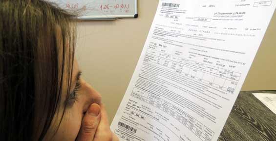 Услуги ЖКХ на Камчатке признали самыми дорогими в России