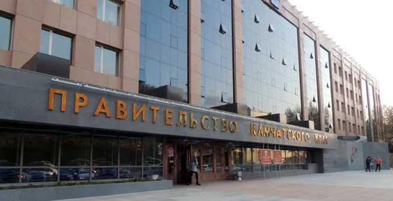 Правительство Камчатки урежет льготникам компенсации за коммуналку
