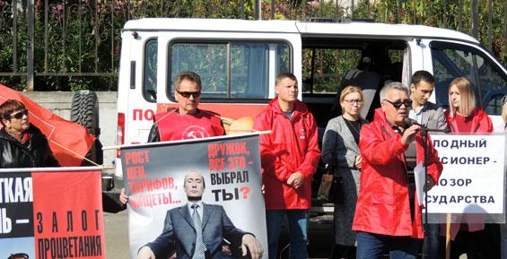 В Петропавловске коммунисты провели третий митинг против пенсионной реформы