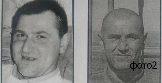 Полиция просит жителей Камчатки помочь в поиске двух мужчин