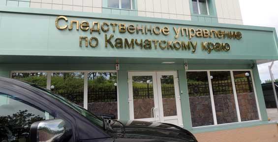 На Камчатке СКР возбудил дело по факту смерти женщины в больнице Вилючинска
