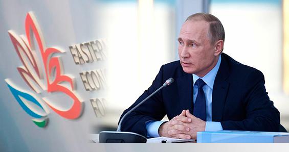 Путин поблагодарил за работу экс-главу Минвостокразвития