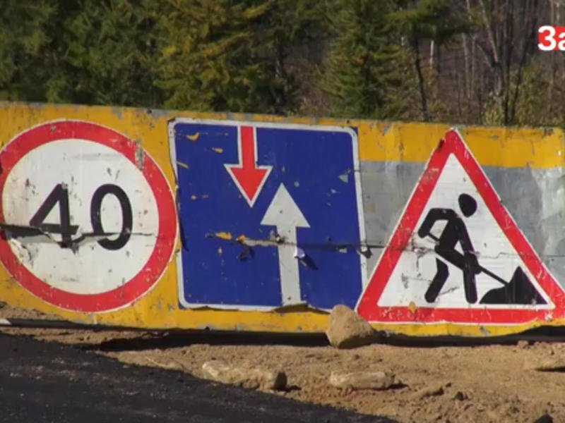 Прокуратура Забайкалье заставила власти района отремонтировать опасную дорогу к школе