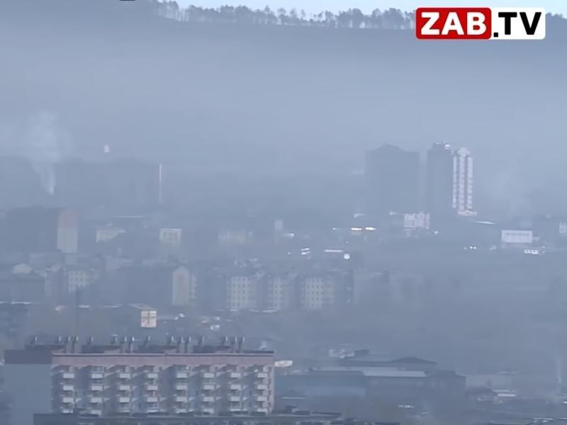 Читу «душит в объятиях» облако из канцерогенов - Заб.ТВ
