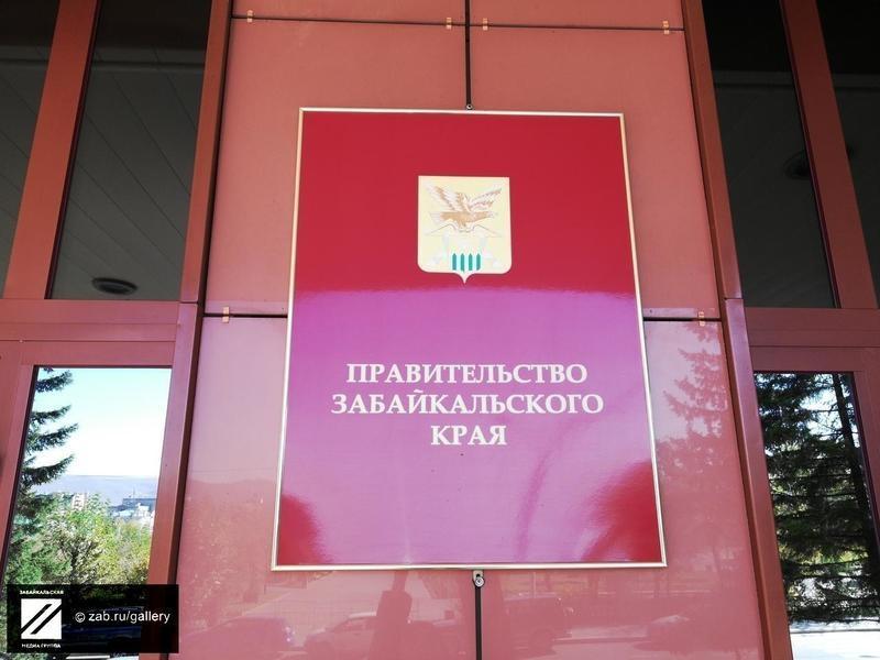 Правительство Забайкалья может уйти в отставку уже сегодня