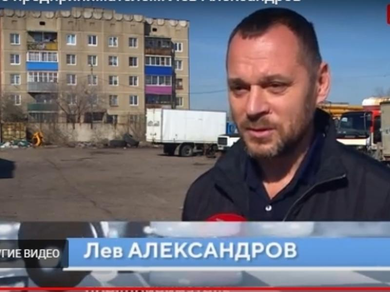 Предприниматель Александров о своих победах: Учиться бизнесу надо постоянно