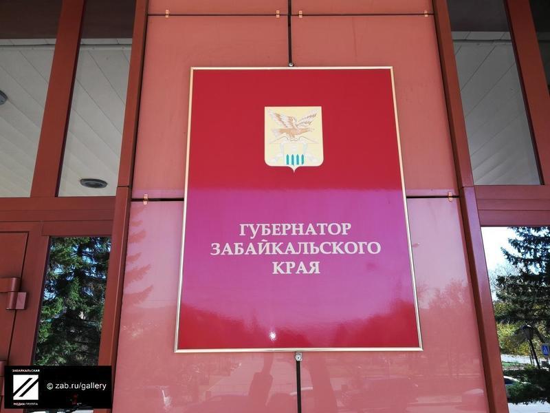 Политолог – о назначении врио губернатора: Вряд ли за Забайкалье будут драться