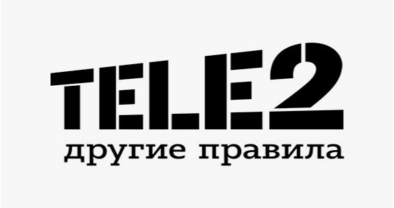 Tele2 второй год лидирует по репутации в российском телекоме
