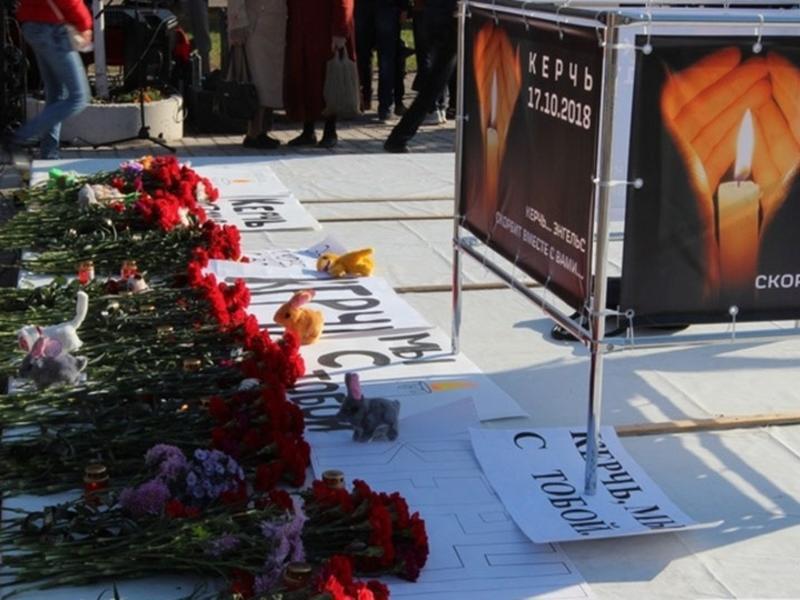 Акция памяти погибших в Керченском колледже пройдет 19 октября в Чите