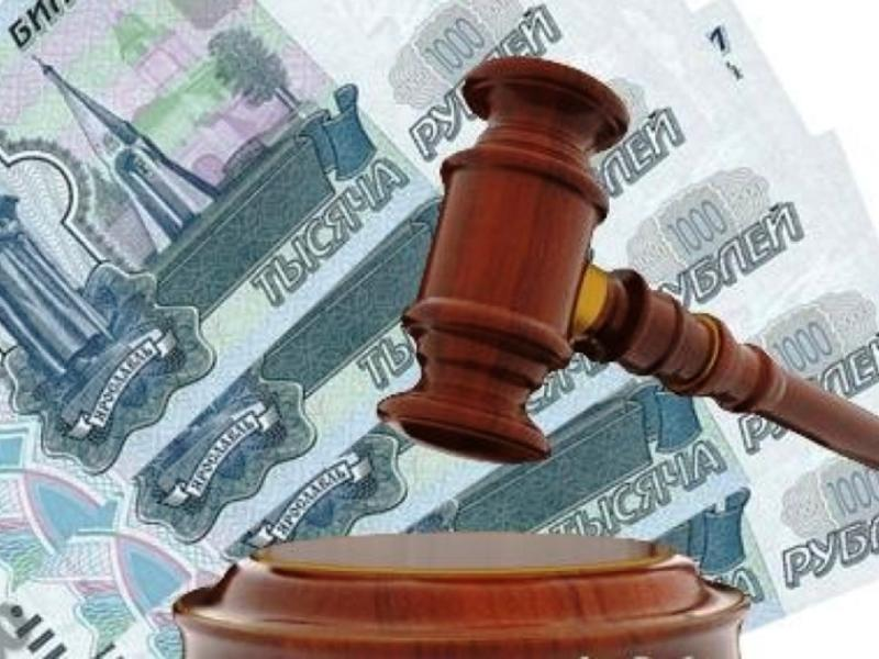 Суд в Чите не отдал претенденту найденную в лифте барсетку с 805 тыс рублей