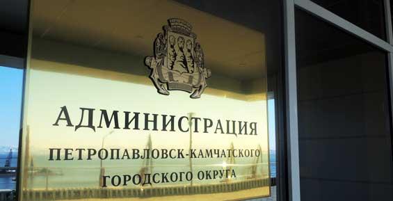 В мэрии Петропавловска рассказали, как поддерживают начинающих предпринимателей