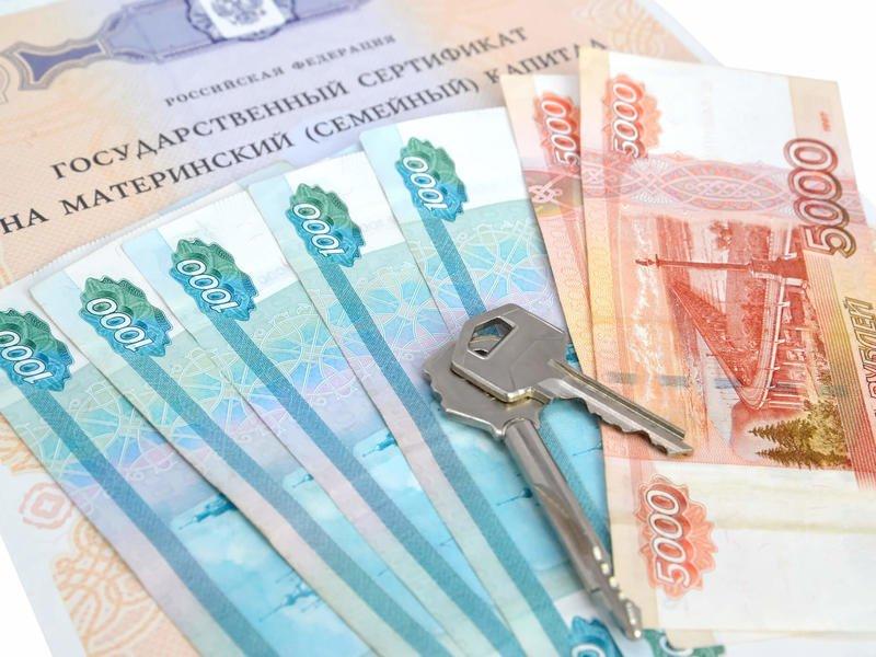 Контроль за расходованием маткапитала на покупку жилья усилят