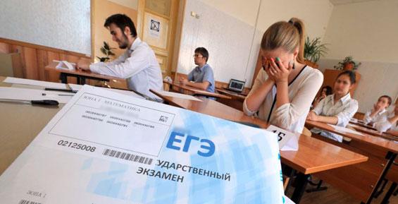 Школа «Квентин» в Петропавловске обучит школьников тонкостям сдачи ЕГЭ