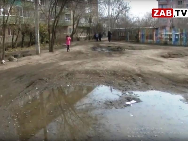 В ДМРСУ отказались комментировать Заб.ТВ «американские горки» у детсада в Чите