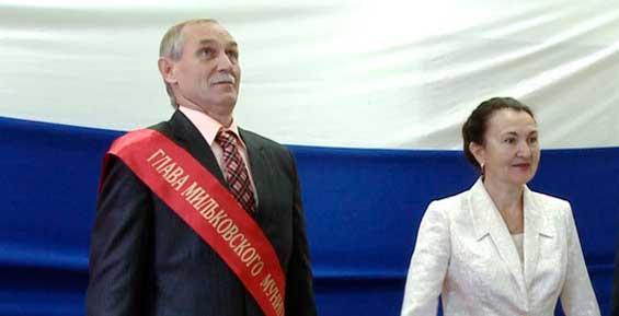 Владимир Войцеховский в пятый раз стал главой Мильковского района