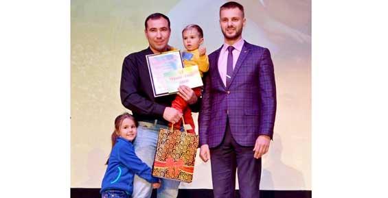 В Петропавловске-Камчатском завершился конкурс лучших отцов