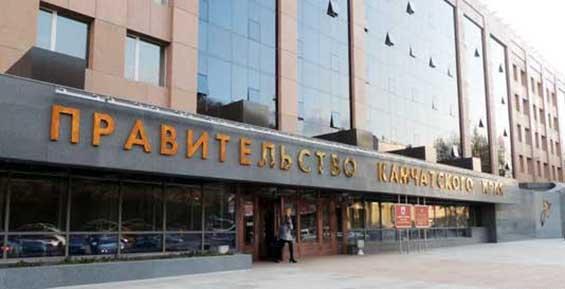 В правительстве Камчатки введут новую должность для советника Войтова