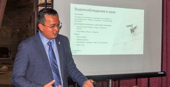 На Камчатке «Ростелеком» представил возможности сервиса «Видеонаблюдение»