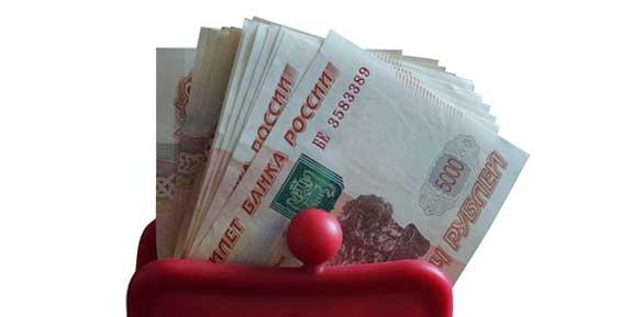 Опрос на Кам 24: сравните свою зарплату со средней по региону