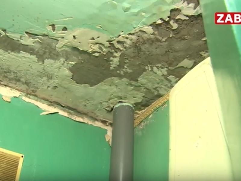 Жители дома в Чите рассказали Заб.ТВ о капремонте, за который оштрафован Скурыдин