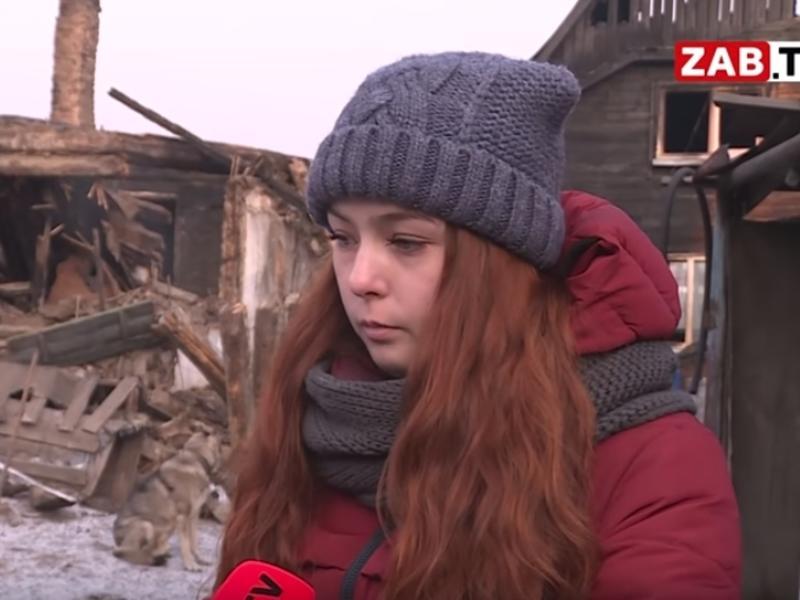 Дочь погибшей в пожаре читинки собирается оформить опеку над своими братьями (18+)