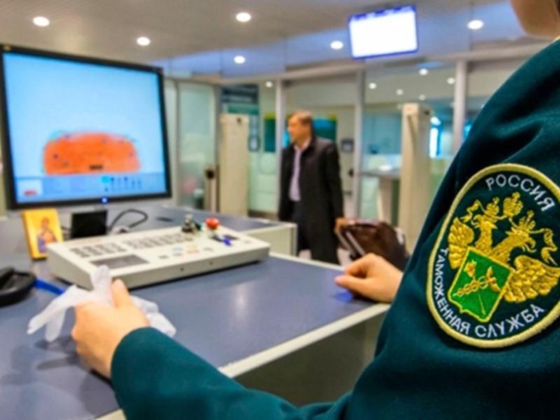 Пошлину при ввозе товаров на сумму от 500 евро начнут взимать с россиян