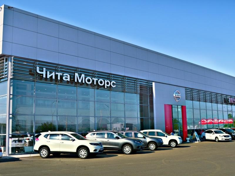 Дилерский центр Nissan в Чите дарит деньги на покупку автомобилей с пробегом