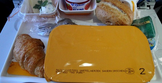 Главный аэропорт Камчатки обновил меню бортового питания на осенне-зимний период