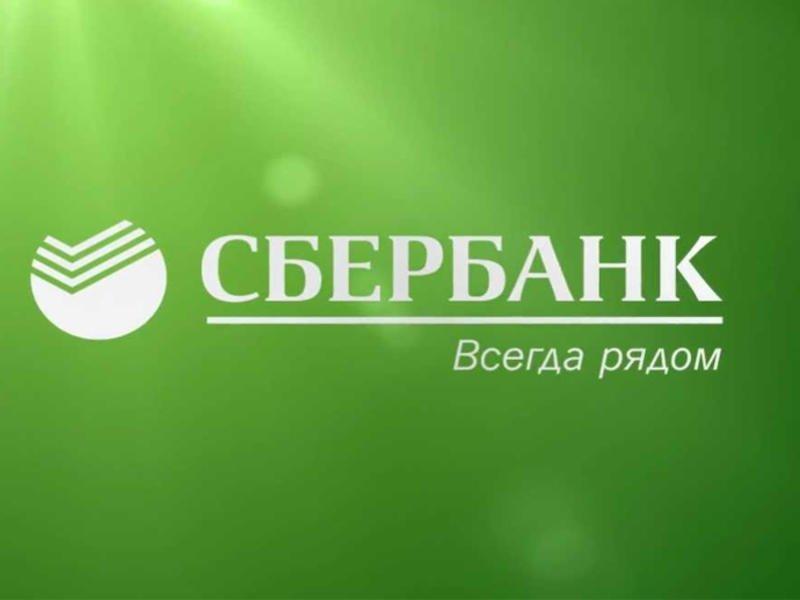 Лучшие эксперты в сфере этичного хакинга сразятся на международном турнире в Москве