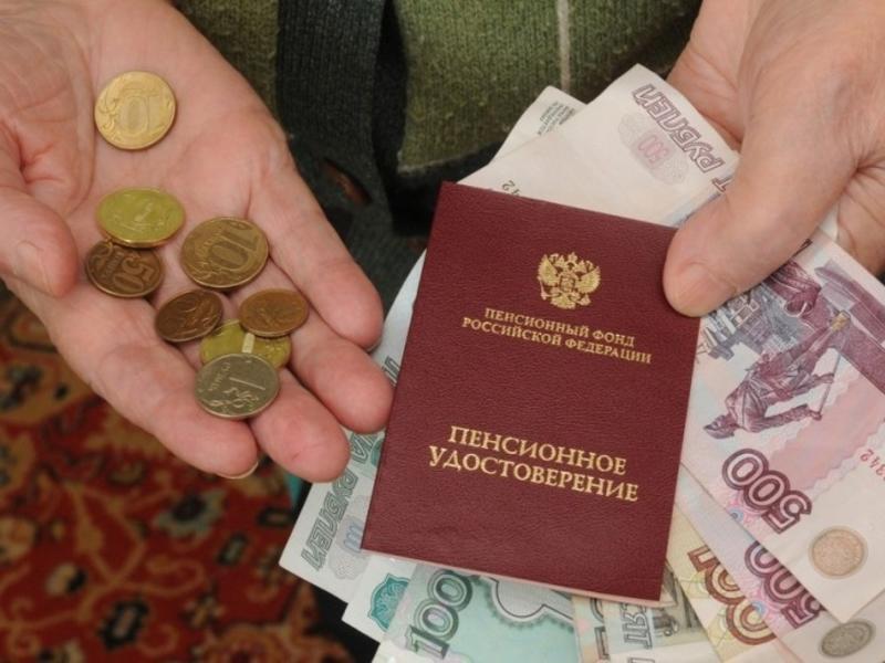 Налоги за утилизированное авто и чужой участок взыскали с пенсионера в Забайкалье