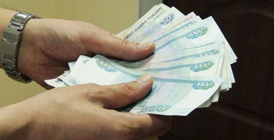 На Камчатке Банк России выявил нелегальные компании-кредиторы