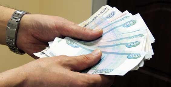 Жители Камчатки взяли в долг у банков 41 миллиард рублей