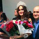 Победительницей «Мисс Камчатка-2018» стала Эвелина Латыпова