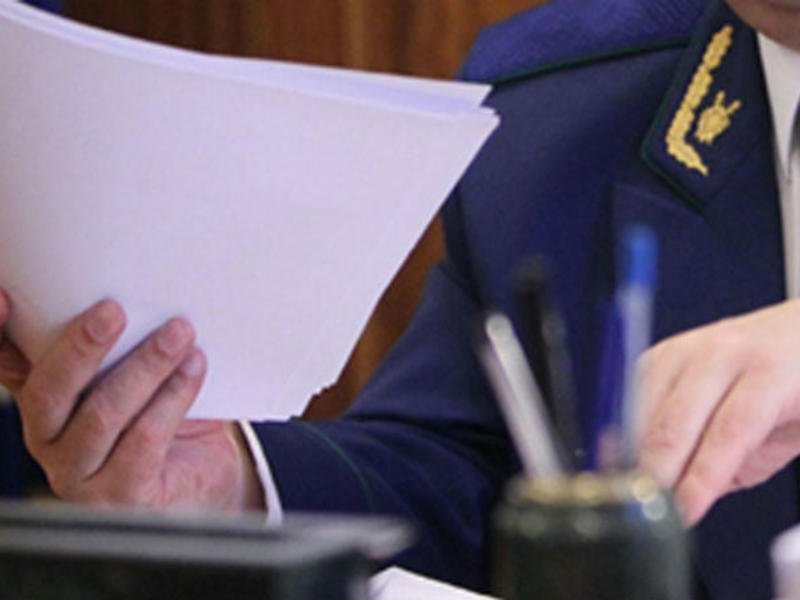 Прокуратура проверит Минтер Забайкалья из-за задержки поставок угля на  предприятия ЖКХ