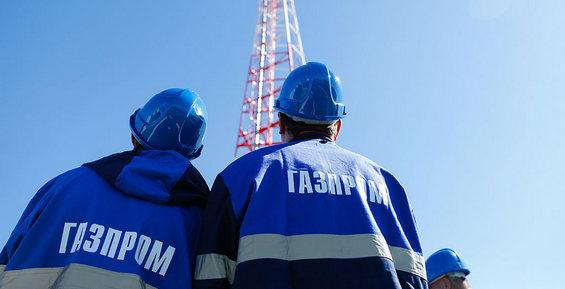 Роснедра готовы продлить «Газпрому» лицензию по Западно-Камчатскому участку