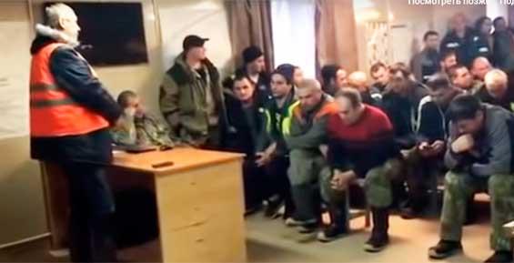 Горняков АО «Аметистовое», требовавших повышения зарплаты, начали увольнять