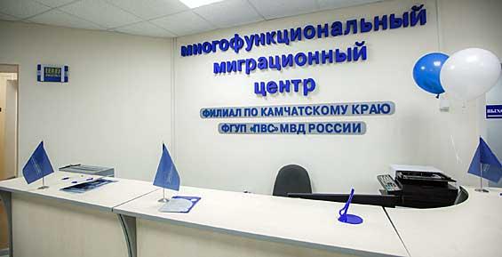 В Петропавловске открыли многофункциональный центр для мигрантов