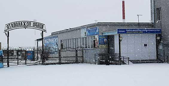 Комнату сдачи оружия в главном аэропорту Камчатки перенесли в другое помещение