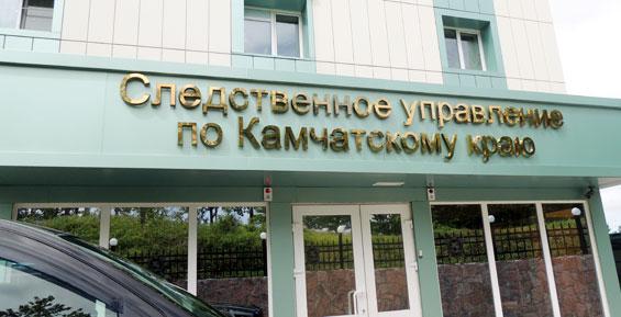 В Следственном комитете ответили на заявление арестованного депутата Быкова